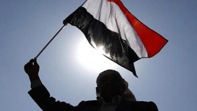 صورة النصر يقترب واليمن يسـتعيد دوره العـربي