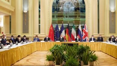 صورة ما هي العناصر الخفية في مفاوضات فيينا النووية ؟