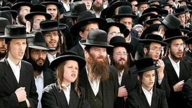 صورة اليهود في آيات السماء