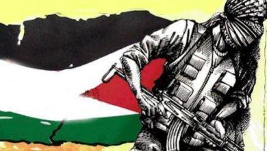 صورة دروس جديدة قدمتها قوى المقاومة الفلسطينية للعالم أجمع
