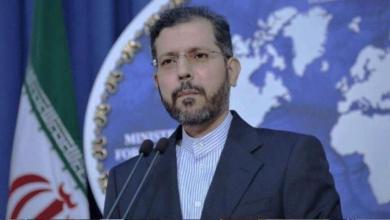 صورة الخارجية الإيرانية: نواصل محادثات فيينا بحذر