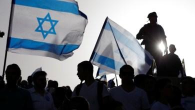 صورة حان زوال إسرائيل