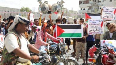 صورة رسالةالشعب اليمني للشعب الفلسطيني : زوال إسرائيل أقرب من أي وقت مضى وماذا بعد الانتصار الاخير للمقاومة في فلسطين
