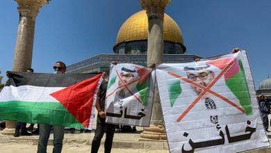 صورة الامة الاسلامية والقضية الفلسطينية المركزية