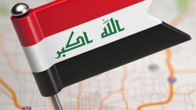 صورة انت عراقي شعليك بفلسطين ..؟