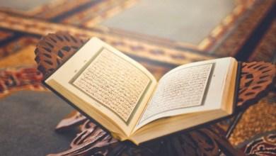 صورة الوعي القرآني في ظِل الحرب الناعمة