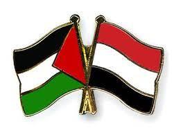 صورة التهدئة في فلسطين والتصعيد في اليمن… مفارقات عربية معيبة