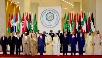 صورة حقيقة الأمن القومي العربي !