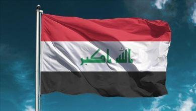صورة العراق بوصلة العالم