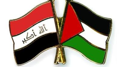 صورة لماذا يستخدم العراق نشيد فلسطين وعلم البعث وشعار صلاح الدين؟