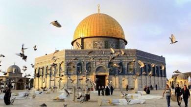 صورة القدس في يومها العالمي ما بين شقيق مقاوم وأخر خائن مطبع