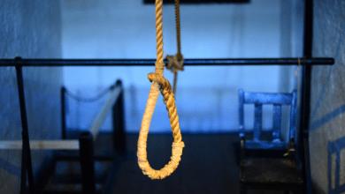 صورة أربعون قاصرًا سعوديًا يواجهون حكم الإعدام