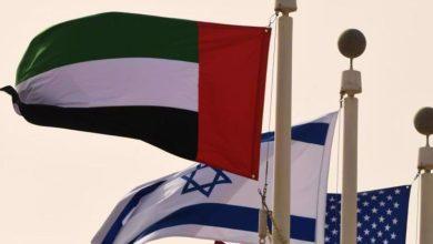 """صورة تجندت لدعم أبوظبي.. """"إسرائيل"""" ترحب بانتخاب الإمارات عضواً بمجلس الأمن"""