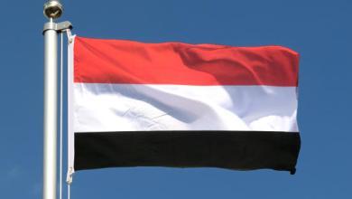 صورة صرخة اليمن هي صرخة المستضعفين