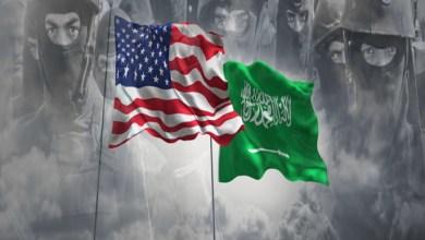 صورة مجلة فرنسية تفضح مزاعم واشنطن بتقليل الدعم الاستخباراتي للرياض وتكشف عن تعاون استخباراتي أمريكي سعودي جديد
