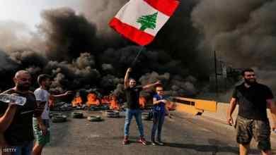 """صورة الإنتحار يدور في عقول اللبنانيين… و""""نداء عاجل"""""""