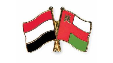 صورة عقبات تعترض وساطة سلطنة عمان في اليمن
