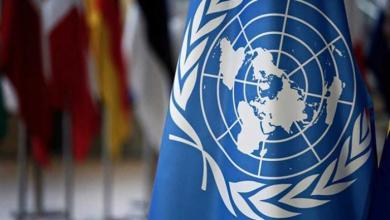 صورة قل أعوذ برب الفلق من شر الأمم المتحدة