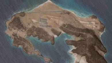 صورة إسرائيل تكشف مشاركتها في إنشاء القاعدة العسكرية بجزيرة ميون اليمنية والهدف من ذلك