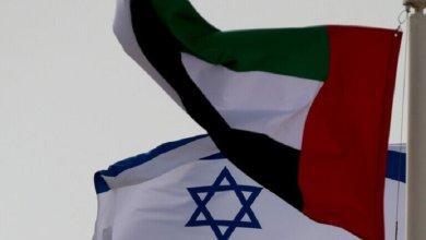 صورة الإمارات تتكفل بإعادة إعمار كنيس يهودي استهدفته المقاومة الفلسطينية !!