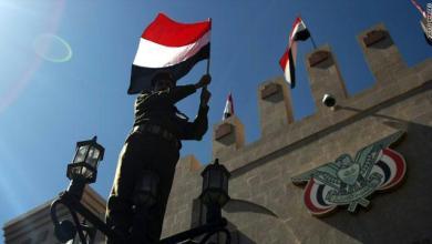صورة الاعتراف بشرعية الحوثيين… ابتزاز أمريكي جديد لشفط ما تبقى في خزائن السعودية