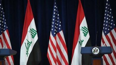 صورة الحديث عن السيادة في ظل القصف الأمريكي للقطعات العراقية..!