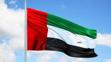 صورة الإمارات: مضايقات بلا هوادة لأسر المعارضين حظر سفر ومراقبة نشطة وتقييد للحقوق الأساسية