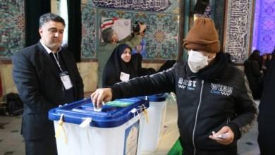 صورة الانتخابات في جمهورية إيران الاسلامية