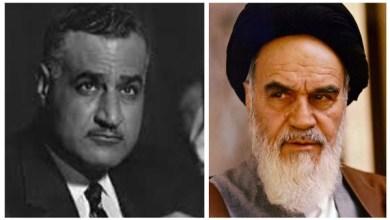 صورة عبد الناصر والخميني والأخوة العربية – الإيرانية