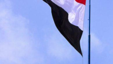 صورة أمم العار والتوحش والإرتهان للأمريكان..قاتله  لشعب اليمن والإيمان!!