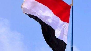 صورة اليمن قاب قوسين أو أدنى من النصر