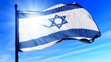 صورة العقلُ الإسرائيلي يُصدمُ وَوَعْيُهُمُ يُكوَى