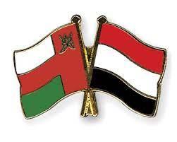 صورة اليمن وعمان .. السلطنة والسلطان !!