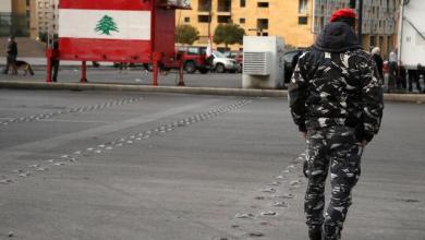 صورة لبنان يزداد إنهياره ولا حلول في الأفُق فقط تبادل إتهامات