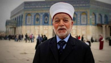 صورة مفتي فلسطين يدعو إلى شد الرحال للمسجد الأقصى المبارك