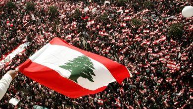 صورة حل الوضع اللبناني المنهار ممكن ولكن بحاجة إلى إرادة هامات لا تهاب أحداً (2)