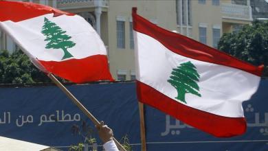 صورة التحالفات الداخلية اللبنانية تَصَدَّعَت ورح ينفِخِت الدَف ويتفرقوا العُشاق
