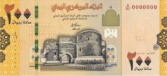 صورة العدوان وإنهيار العملة في جنوب اليمن المحتل