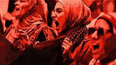 صورة دعوة لإنقاذ النساء من  الفكر والعمل الارهابي
