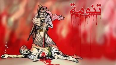 """صورة مذبحة الحجاج اليمنيين في """"تنومة""""… الجريمة المنسية لـ 100 عام"""