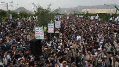 صورة اليمنيين… وإحياء يوم الولاية