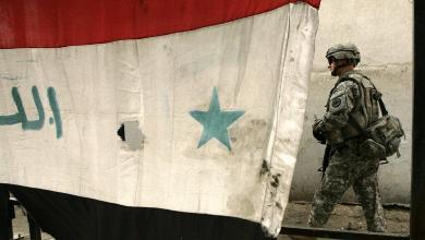 صورة الانسحاب العسكري لبايدن من العراق بين بيان تحالف الفتح وقلب الصِّحافة الأميركية