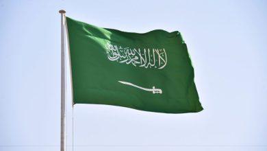 صورة السعودية تئن من وجع إسرائيل في اليمن