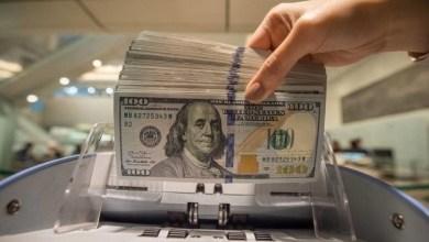صورة الدولار يكشف خبث منظومة حاكمة
