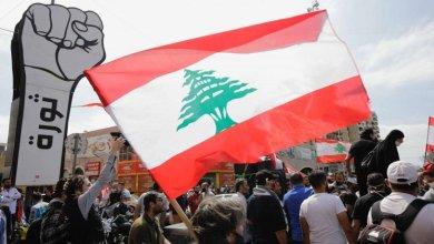 صورة أسباب الازمة في لبنان وحلولها