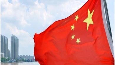صورة الصين تسحل قانون قيصر في سوريا