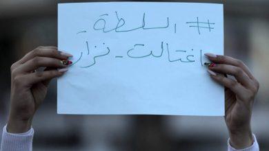 صورة السلطة تحت لعنة نزار بنات: محاولات مستمرّة لحرف الغضب