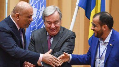 صورة خروقات اتفاق السويد اكثر من مستوى الحرب