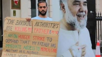 """صورة تدهور خطير في صحة زعيم حركة حق حسن مشيمع..""""جسمه ينهار"""""""