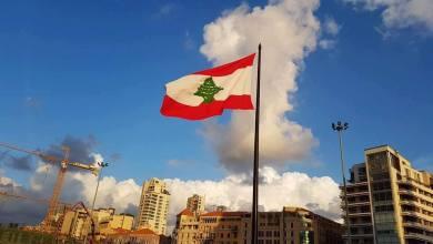 صورة حل الوضع اللبناني ممكن؛ ولكن بحاجة إلى إراداة هامات لا تهاب أحداً (7)